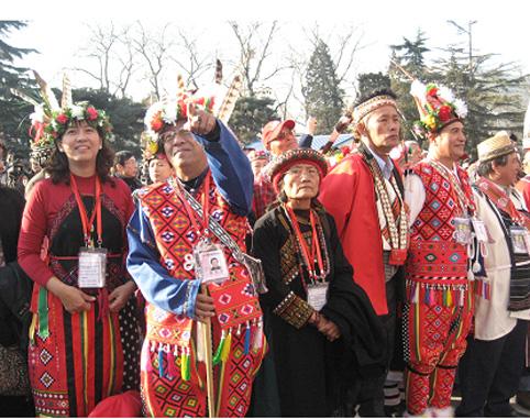 台湾少数民族历史文化展在京开幕