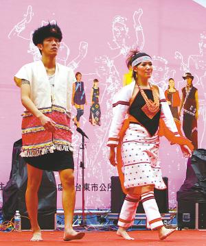 台湾少数民族服装秀