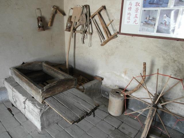 河北. 清苑---冉庄地道战遗址 - 海阔山遥 - .