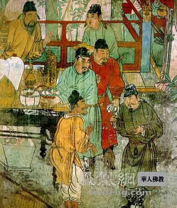 中国最早的 冰箱 现身山西广胜寺元代壁画