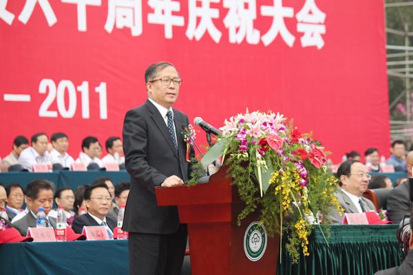 中南民族大学隆重召开建校60周年庆祝大会