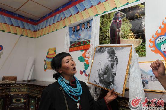 西藏米林县南伊珞巴民族乡才召村的珞巴民俗博物馆.