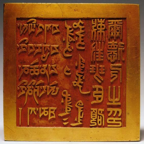 西黄寺见证的民族团结故事