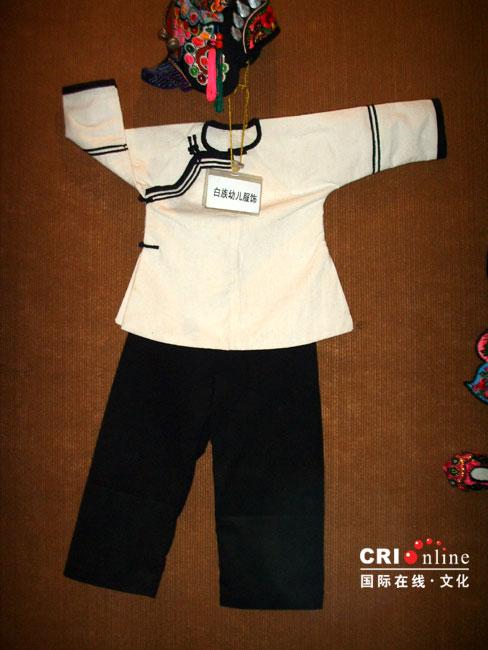 白族幼儿服饰-文山少数民族服饰之 舞图片