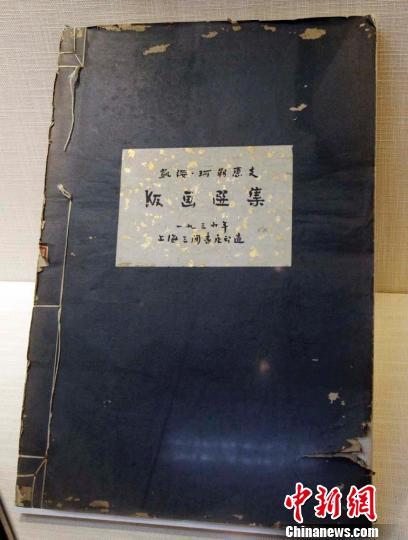 5月29日,上海宋庆龄故居纪念馆举办