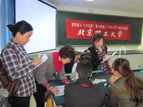 中央民大附中邀请清华大学 北京大学等名校参加校园开放日活动