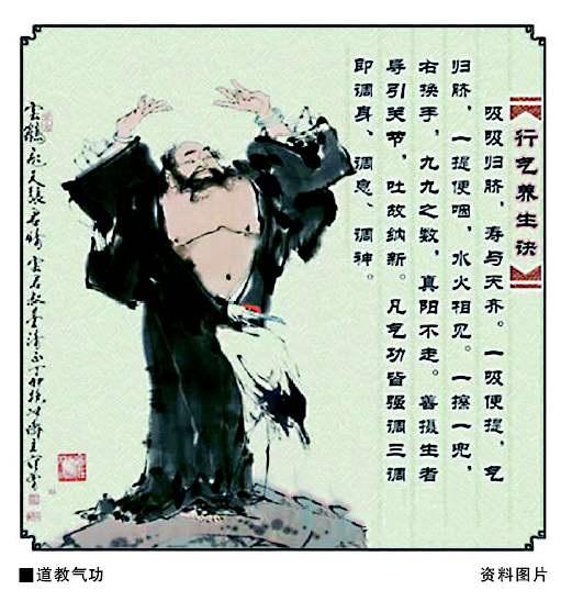 道教的的生命观 - 老排长 - 老排长(6660409)
