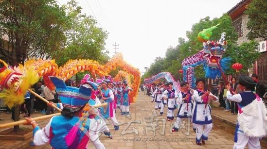 大理剑川石宝山歌会节开幕