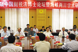 岸学术研讨会在中南民族大学举行.-让法治之路越走越宽阔
