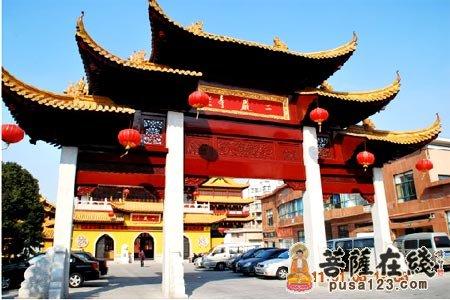 原位於上海市奉贤区南桥镇人民