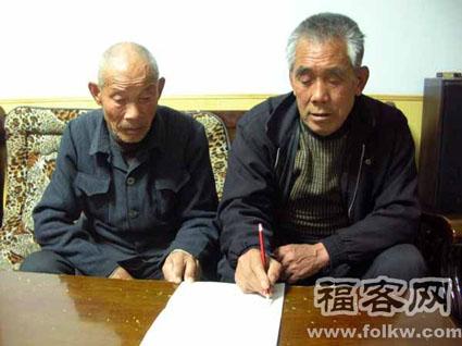 中国农村不吉利动物大全