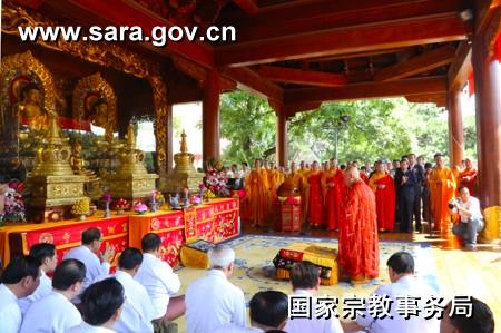 北京灵光寺隆重举行赠送缅甸佛牙舍利塔(复制品)开光
