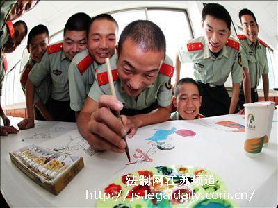 《五十六个民族》喜迎国庆