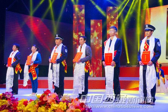 """西藏表彰100名""""中国梦"""