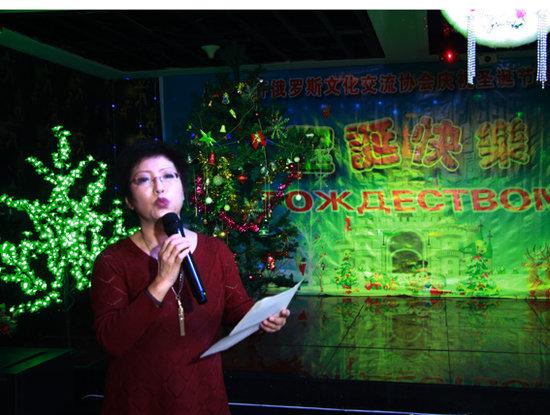 新疆俄罗斯族群众欢庆圣诞节