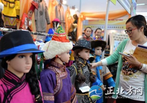 蒙古族儿童服饰