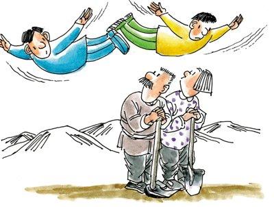 新生代農民工的尷尬前程 - 中國民族宗教網圖片