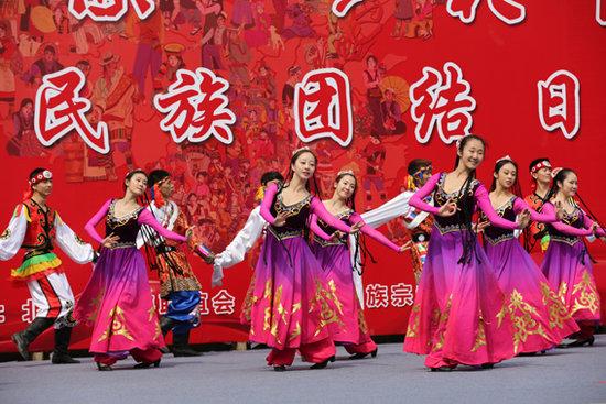 藏族特色舞蹈