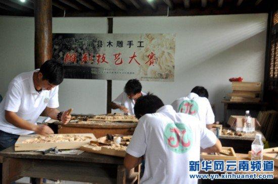 剑川首届木雕手工雕刻技艺大赛现场