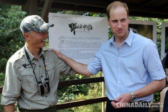 威廉王子在云南西双版纳开展野生动物保护之旅