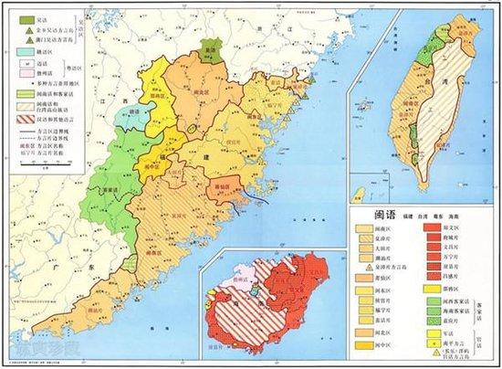 中国语言地图集》)