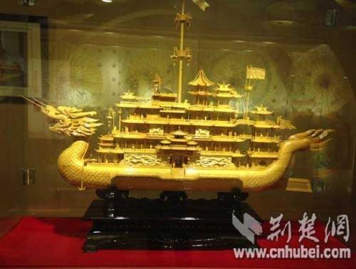 武汉木雕船模