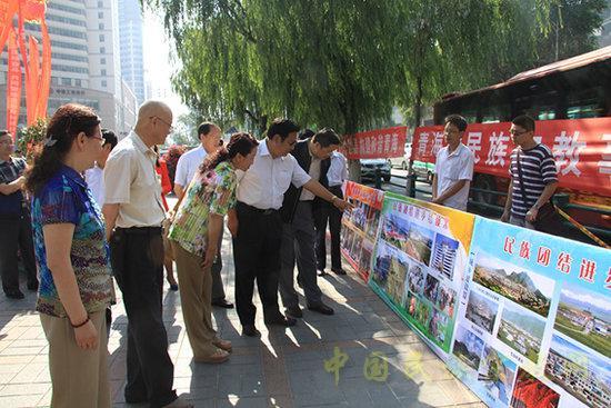 青海省创建民族团结进步先进区工作回眸
