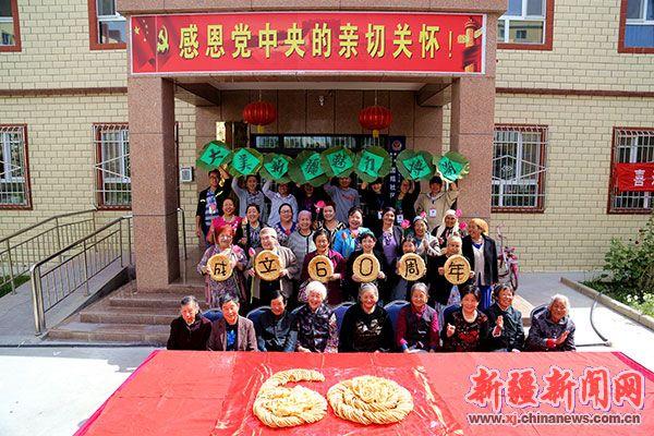 新疆博湖民族团结一家亲献礼自治区60年大庆