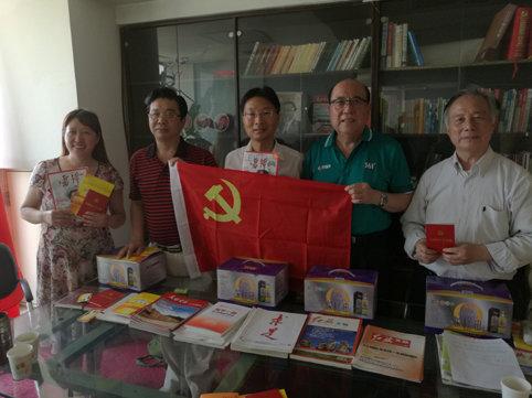 """习近平系列讲话,做合格共产党员""""庆祝中共建党95"""