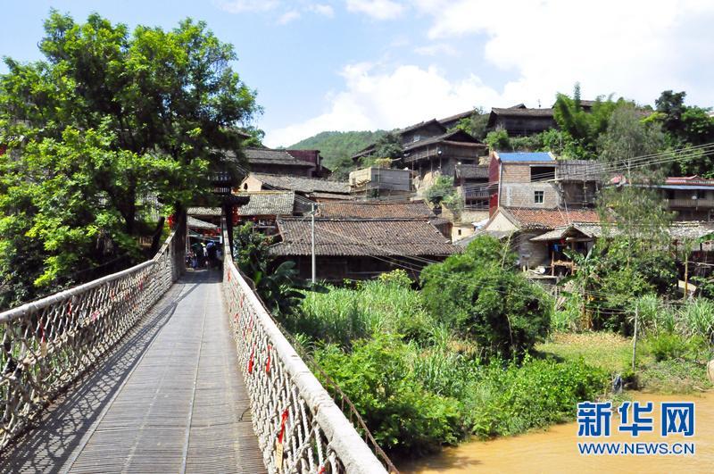 云南省广南县者兔乡马碧村感受独具特色的壮族风情