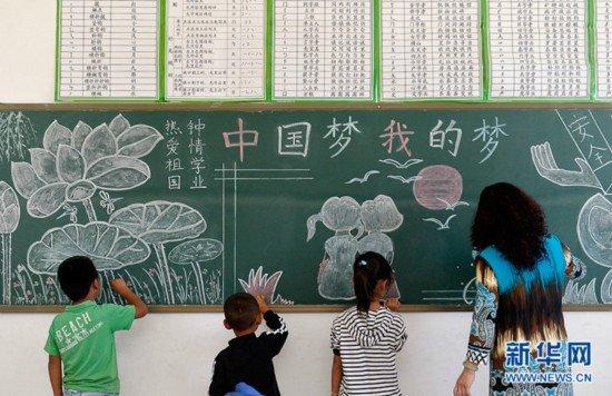 国各地迎来秋季开学季.位于宁夏吴忠市红寺堡区太阳山镇的红沙窝小