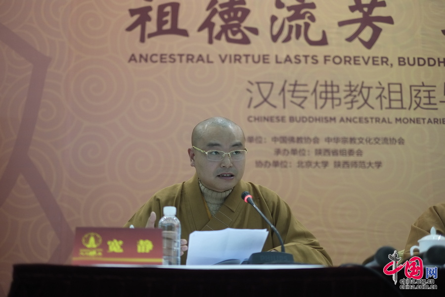 宽静:澳门佛教应发挥特区优势 成为连接祖国与海外的纽带