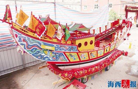史上最大王船今日将出海 畲族老匠人纯手工打造