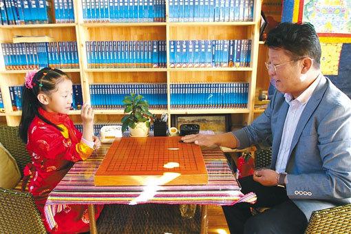 藏棋:传统文化的瑰宝