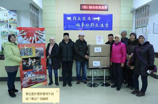 中心的组织下,少数民族务工人员积极开展献爱心活动.大连市西岗