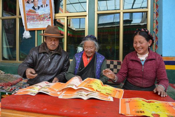 """三位翻身农奴的心里话:""""感谢共产党带给我们好日子"""""""