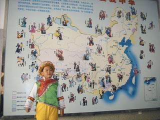 好一朵美丽的民族花 - 中国民族宗教网
