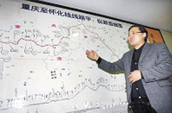乌江传奇的桃园地图