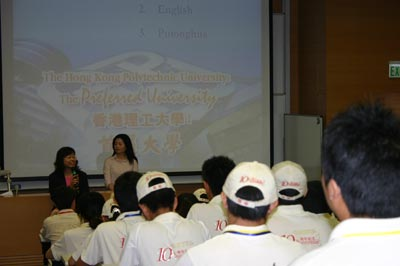 内地56个民族大学生走进香港高校